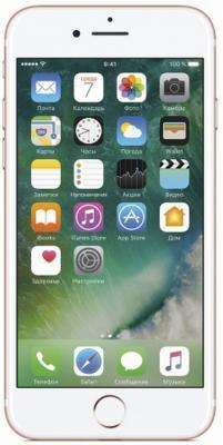 "Смартфон Apple iPhone 7 розовое золото 4.7"" 256 Гб NFC LTE Wi-Fi GPS 3G MN9A2RU/A"