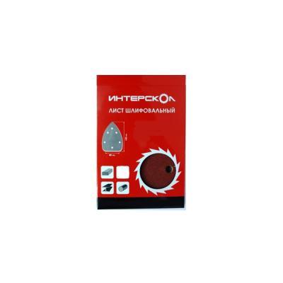 Лист шлифовальный Интерскол для ПШМ-32/130 85.55x140мм к80 5шт 2085714008001