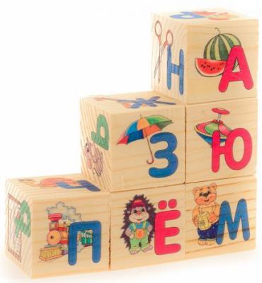 Кубики Русские деревянные игрушки Азбука 6 шт. Д489а развивающие деревянные игрушки кубики животные
