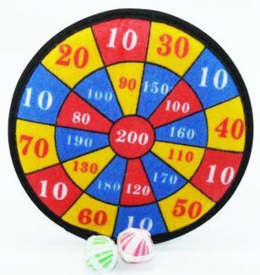 Спортивная игра Shantou Gepai дартс 889 цены онлайн