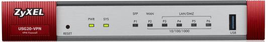 Межсетевой экран Zyxel ZyWALL USG20-VPN 1xWAN 4xLAN1/LAN2/DMZ 2xUSB dmz vol 09
