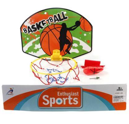 Набор для игры в баскетбол AX661-8B