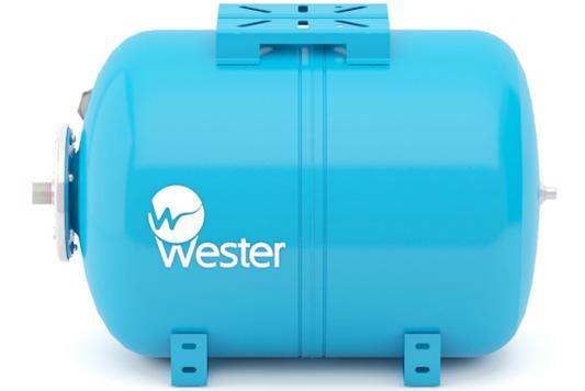 цены Гидроаккумулятор Wester WAO 24 (Объем, л: 24)