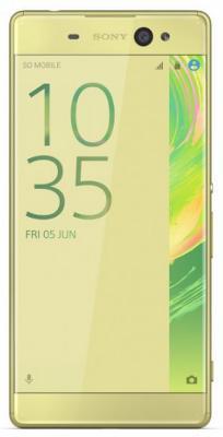 "Смартфон SONY Xperia XA Ultra лайм золотистый 6"" 16 Гб NFC LTE Wi-Fi GPS 3G F3211"