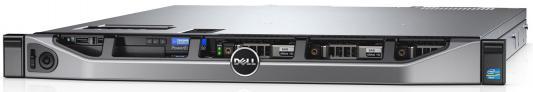 Сервер Dell PowerEdge R430 210-ADLO-94