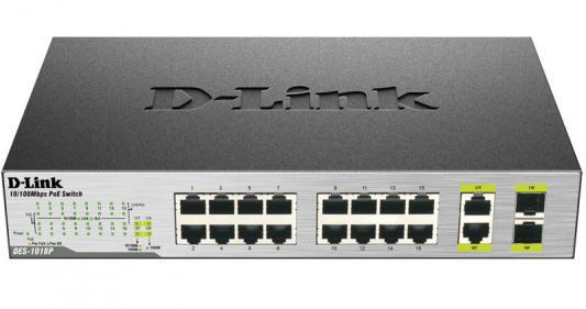 Коммутатор D-Link DES-1018P/A2A неуправляемый 16 портов /100Mbps 2хCombo PoE