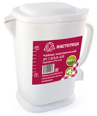 Чайник Мастерица ЭЧ 1,0/0,8-220 800 Вт белый 1 л пластик