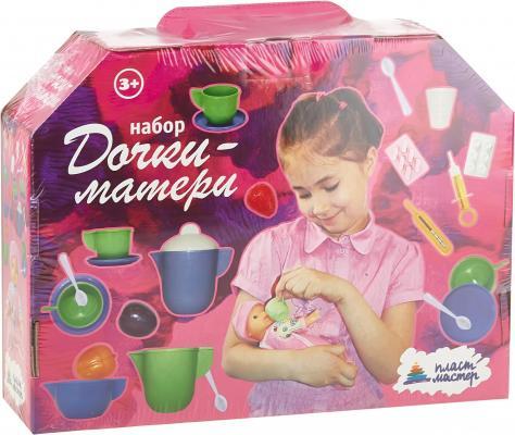 Купить Игровой набор Пластмастер Дочки матери 24 предмета 22024, для девочки, Прочие игровые наборы