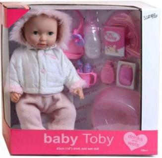 Пупс Shantou Gepai Baby Toby писающая пьющая 30809-2