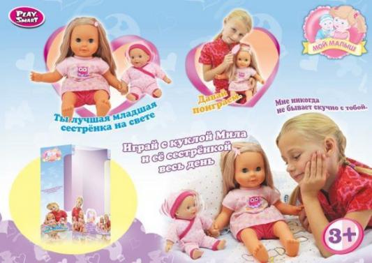 Кукла Shantou Gepai Сестры говорящая 5398
