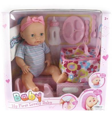 Кукла-младенец Shantou Gepai 40 см со звуком говорящая пьющая 6927713119093
