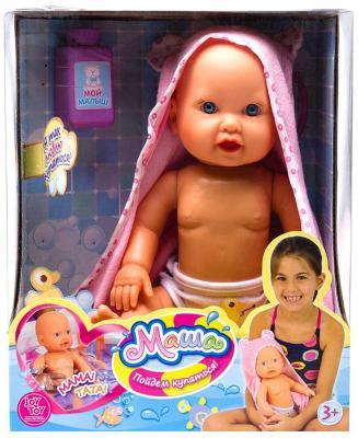 Кукла-младенец Shantou Gepai Маша 25 см говорящая 6940519453154 shantou gepai кукла озвученная 30 см с коляской shantou gepai