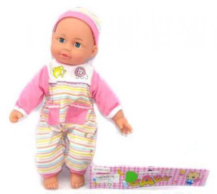 Пупс Shantou Gepai Baby 33 см со звуком мягконабивной