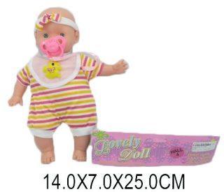 Пупс Shantou Gepai Lovely Doll 25 см Y1269 мягконабивной