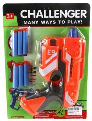 Пистолет Shantou Gepai JL-3725A красный 6927713250352