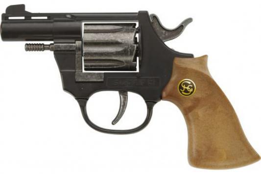 Пистолет Shantou Gepai Super 8 черный ES2089-K2011-A