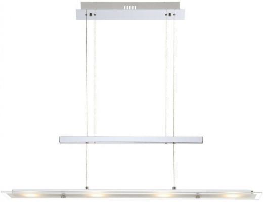 Подвесной светодиодный светильник Globo Janick 6844-4H