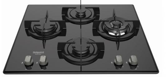 Варочная панель газовая Ariston 642 DD /HA(BK) черный