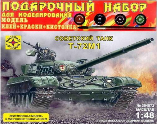Танк Моделист Т-72М1 1:48 зеленый с микроэлектродвигателем ПН304872 цена