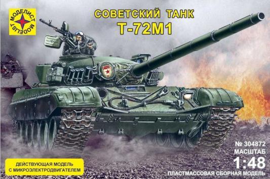 Танк Моделист Т-72М1 с микроэлектродвигателем 1:48 зеленый 304872 цена