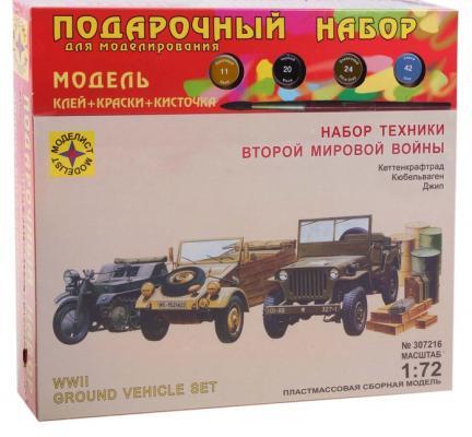Купить Набор Моделист техники Второй мировой войны 1:72 ПН307216, н/д, Военная техника