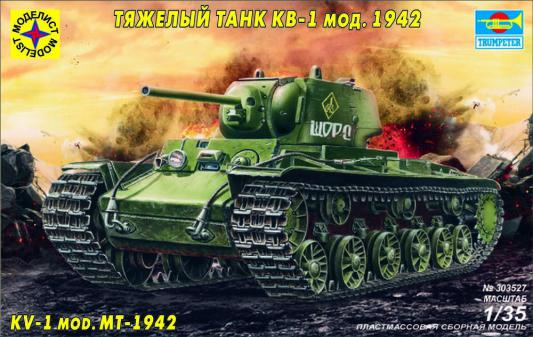 "Танк Моделист ""Тяжелый танк КВ-1"" мод.1942 г. 1:35 зеленый 303536"