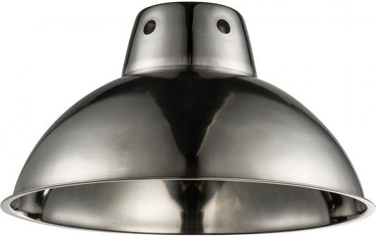 Подвесной светильник Globo Juergen 15230