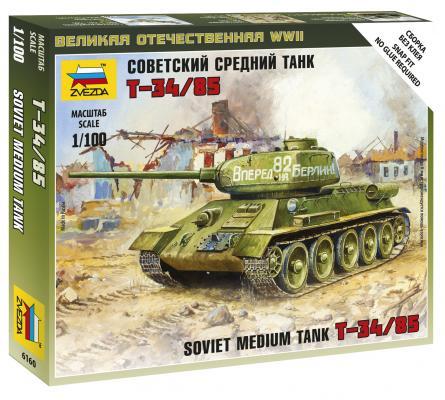 Танк Звезда Советский средний танк Т-34/85 1:100 хаки 6160 танк звезда советский легкий танк т 60 1 100 хаки 6258