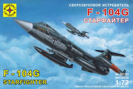 Самолёт Моделист Сверхзвуковой истребитель F-104G Старфайтер 1:72 207201 самолёт моделист палубный супер этандар 1 72 207215