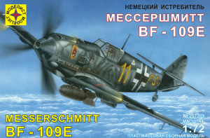 Самолёт Моделист немецкий истребитель МессершмиттBf-109E 1:72 207209