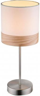 Настольная лампа Globo Chipsy 15221T