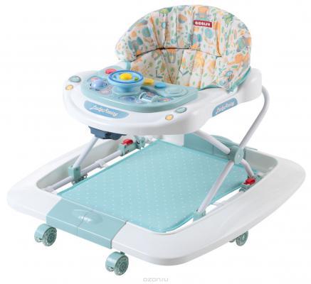 Ходунки Happy Baby-207 Amalfy (aqua)