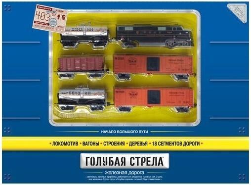 Железная дорога Голубая стрела, ,403 см,тепловоз,5 вагонов,свет,звук. 87125