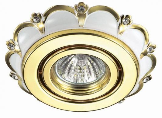 Купить Встраиваемый светильник Novotech Grain 370297