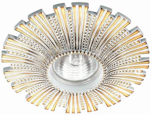 Встраиваемый светильник Novotech Pattern 370325  - Купить