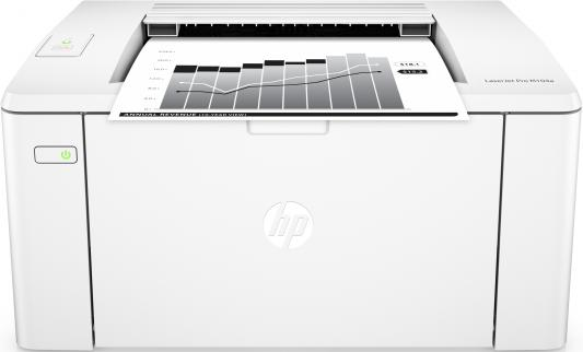 Принтер HP LaserJet Pro M104a RU G3Q36A ч/б A4 22ppm 600x600dpi 128Mb USB