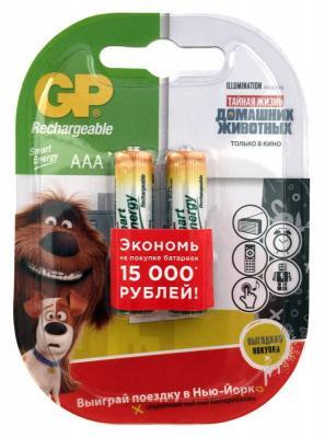 Аккумулятор GP 40AAAHCSV 400 mAh AAA 2 шт