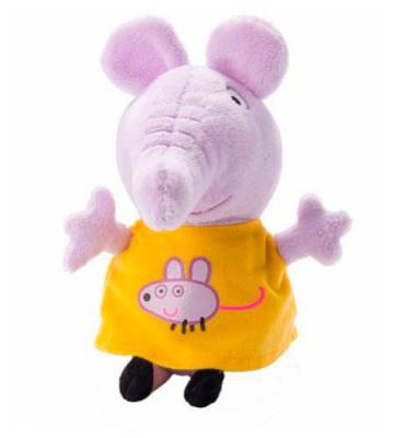 Мягкая игрушка слоненок Росмэн Эмили полиэстер текстиль сиреневый 20 см 4680274019357