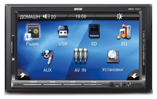"Автомагнитола Mystery MDD-7007 7"" USB MP3 FM SD MMC без CD-привода 2DIN 4x50Вт черный"