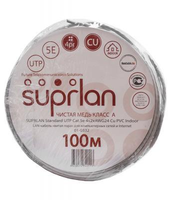 Кабель F/UTP indoor 4 пары категория 5e SUPRLAN Standard одножильный 4x2xAWG24 100% медь PVC 100м