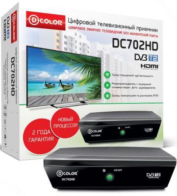 Тюнер цифровой DVB-T2 D-Color DC702HD HDMI черный