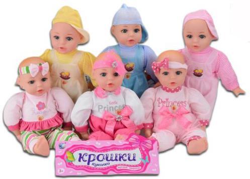 """Пупс Shantou Gepai """"Крошки Куколки"""" 30 см со звуком"""