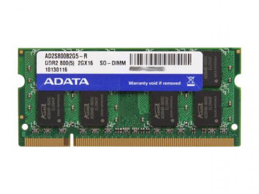 Оперативная память для ноутбуков SO-DDR2 2Gb PC6400 800MHz A-Data AD2S800B2G5-R