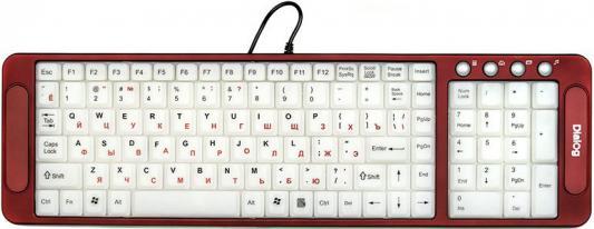 Клавиатура Dialog KK-L04U USB белый красный цена и фото