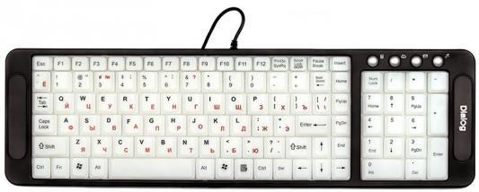 Клавиатура проводная Dialog Katana KK-L04U USB черный