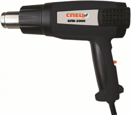 Фен технический СПЕЦ БПВ-2000 2000Вт