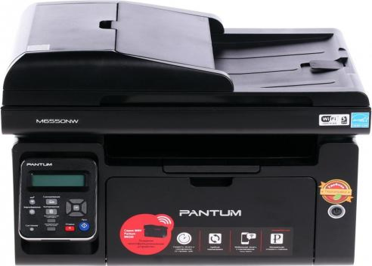 МФУ Pantum M6550NW ч/б A4 22ppm 1200x1200dpi USB черный m a c косметика украина