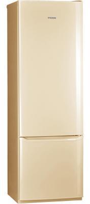 Холодильник Pozis RK-103 бежевый