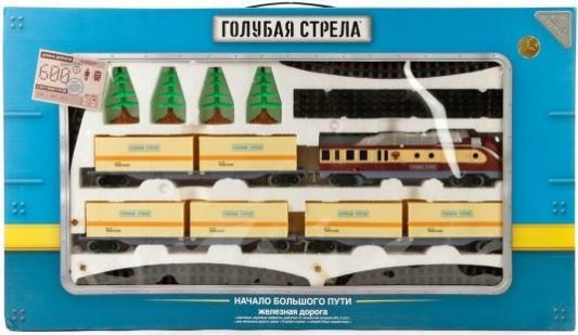 Железная дорога Голубая стрела, тепловоз, 3 контейнерные платформы 2022C