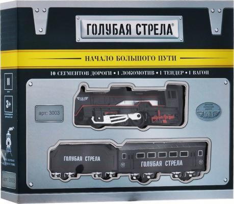Железная дорога Голубая стрела 200 см, паровоз,тендер,вагон  (деф.упак)3003 (деф.упак)